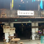 PranburiSaturdayMarket028-150x150 A Visit To Pranburi Saturday Market